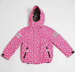 Ducksday 3-in-1 Jacket (Queen) Ducksday's 3-in-1 provides both a fleece layer and a highly protective shell in one convenient jacket.