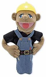 Construction Worker Puppet - Melissa and Doug Puppets Your real estate will always increase in value if it's been built by Harry I. Beamer!
