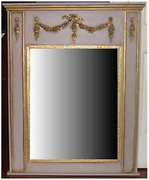 """Mirror Trumeau Double Swag 3 Drops Decorative Mirror 35""""x46"""". Confederate Color with Gold Leaf Onlays. Mirror Size Pictured 23""""x 30"""