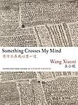 Something Crosses My Mind - Xiaoni Wang, trans. Eleanor Goodman