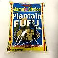 Mama's Choice Fufu - 10lb plantain fufu