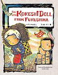 Book: The Little Kokeshi Doll from Fukushima - This beautiful story shares the possible origin of the kokeshi doll, one of the oldest forms of Japanese folklore. It features Kana-chan, a brave girl from the earthquake-prone land of Northern Japan.