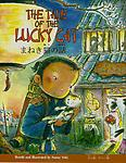 Book: The Tale of the Lucky Cat - This award-winning folktale explains the possible origin of this famous cat. Available in 9 bilingual languages.