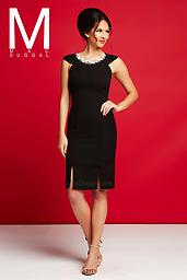 Pearl Little Black Dress 30246 Look fabulous for your next special party in this Mac Duggal 30246C After Five cocktail dress. This dress has a bold embellished bib-style collar. The dress is textured with a sheath silhouette.