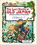Book: The Last Kappa of Old Japan - The Kappa - an ancient yokai from Japanese mythology - lives in the water and eats cucumbers. Join the kappa and Norihei, as they discover each other and save each other's lives.