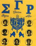 SGRho Founders Shirt - Gold color shirt with founders