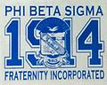 Sigma 1914 White Shirt - White sigma shirt 1914 with shield and phi beta sigma