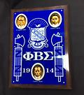 Sigma Founders Plaque - Wood Sigma founders plaque