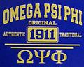 Omega Original T-Shirt - With date.