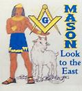 Masonic Look to the East White T-Shirt - Masonic white t shirt look to east with mason man, symbol, letters and goat