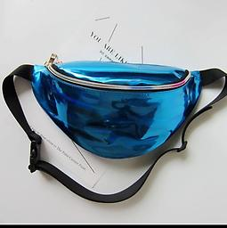 Blue Holographic Fanny Pack Some of your favorite things are blue, add this to your list. This barrel shaped hands free bag can be worn as a chest bag or around your waist to a party, the gym, barbecue, concert and more.