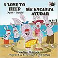 I Love to Help Me encanta ayudar (English Spanish Bilingual Edition) - Age Range: 3 - 9 years