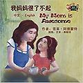 My Mom is Awesome (chinese english) - Age Range: 3 - 9 years