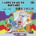 I Love to Go to Daycare (chinese/English) - Age Range: 3 - 9 years