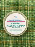 RH ND Soap Natural Aloe Vera - Aloe Vera Soap. NEW This is a luxury bar with Aloe Vera, a well known succulent especially for soothing sunburned skin, excellent for itchy skin and is anti-inflammatory.