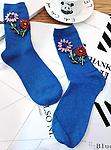 Royal Blue Party Socks - Shine bright and cool at the party.