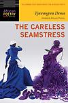 The Careless Seamstress - Tjawangwa Dema