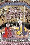 Twenty-one Ghazals by Alisher Navoiy, Translated From the Uzbek by Dennis Daly - Translated from the Uzbek by Dennis Daly.