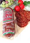 Hungarian Brand Salami with Paprika - Csabai, approx. 16oz -1lb !! US SELLER !! - Buy1,buy2 ,same shipping