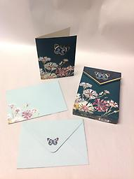 """Butterfly Card Box - Ship to Home Box of 10 cards with envelopes 5.5"""" tall $8.00 Shipping"""